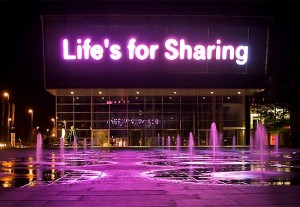 Life-s-for-Sharing